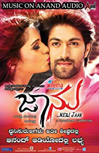 Jaanu movie download in hd