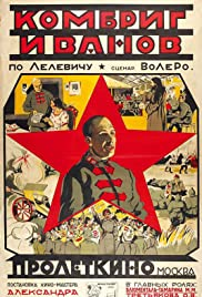 Beauty and the Bolshevik Poster