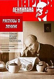 Rasskazy o Lenine Poster