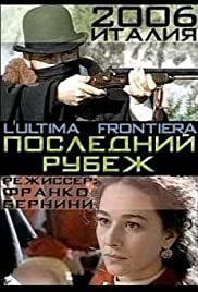 L'ultima frontiera Poster