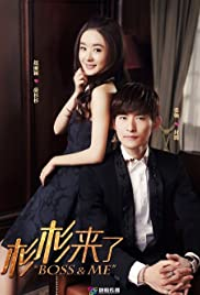 Boss and Me Poster