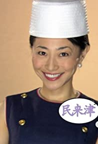 Primary photo for Saemi Nakamura