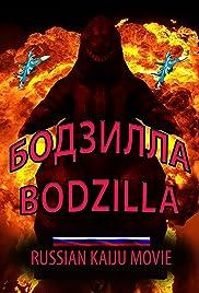 Bodzilla Poster