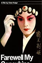 Primary image for Farewell My Concubine