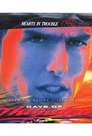 Chicago: Hearts in Trouble(1990) Poster - Movie Forum, Cast, Reviews