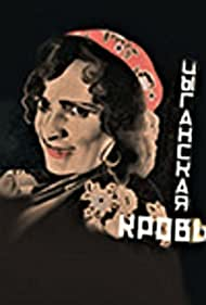 Boshuri siskhli (1928)