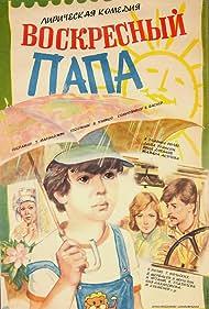 Voskresnyy papa (1986)