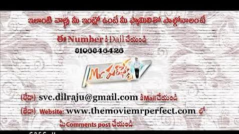 Mr Perfect (2011) - IMDb