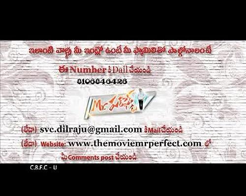 Mr Perfect Trailer