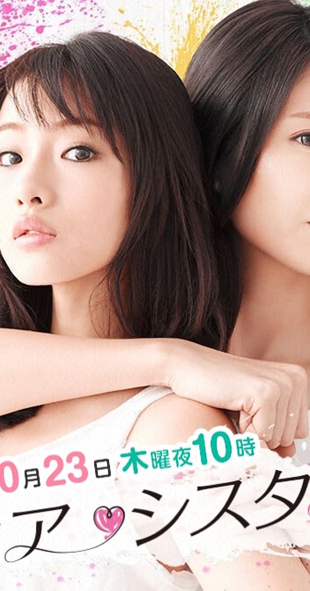 Misaki inoue photo gallery page
