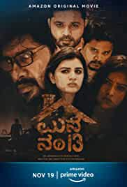 manne number 13 2020 hdrip kannada full movie watch online free