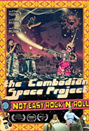 The Cambodian Space Project: Not Easy Rock'n'Roll Poster