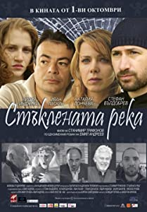 HD movie for download Staklenata reka by Petar Popzlatev [BRRip]
