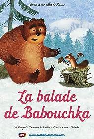La Balade De Babouchka (2012)