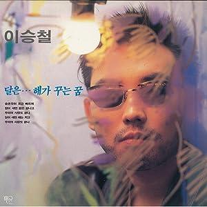 Beste nettsted for å se gratis fullfilmer The Moon Is... The Sun's Dream [hddvd] [720x1280] South Korea