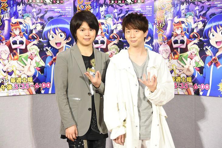 Ryohei Kimura and Ayumu Murase at an event for Welcome to Demon-School, Iruma-kun (2019)