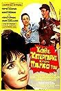 Kathe katergaris ston pago tou (1969) Poster