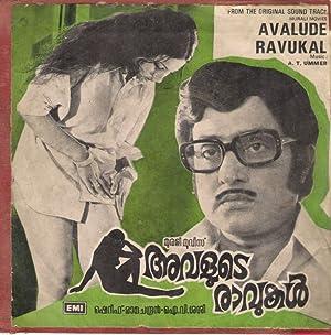 Seema Avalude Ravukal Movie