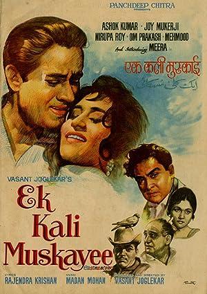 Ek Kali Muskai movie, song and  lyrics