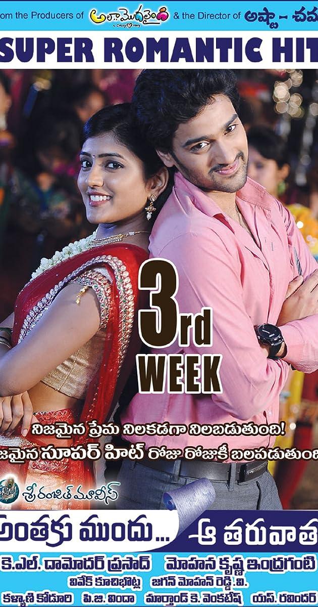 Anthaka Mundu Aa Tarvatha (2013) - IMDb