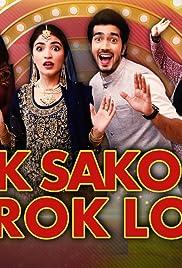 Rok Sako To Rok Lo Poster