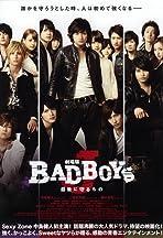 Gekijouban Bad Boys J: Saigo ni mamorumono