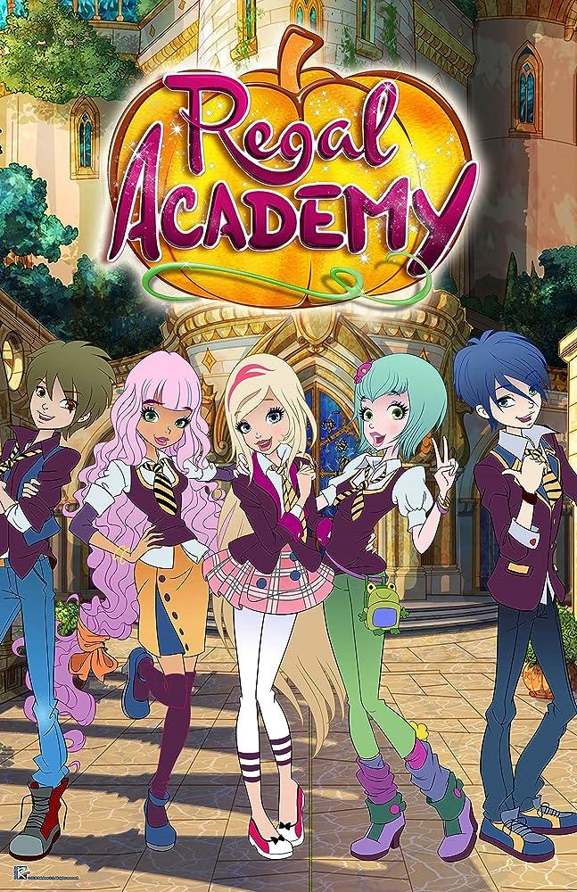 Regal Academy – Βασιλικη Ακαδημια