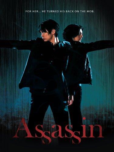 دانلود زیرنویس فارسی فیلم An Assassin