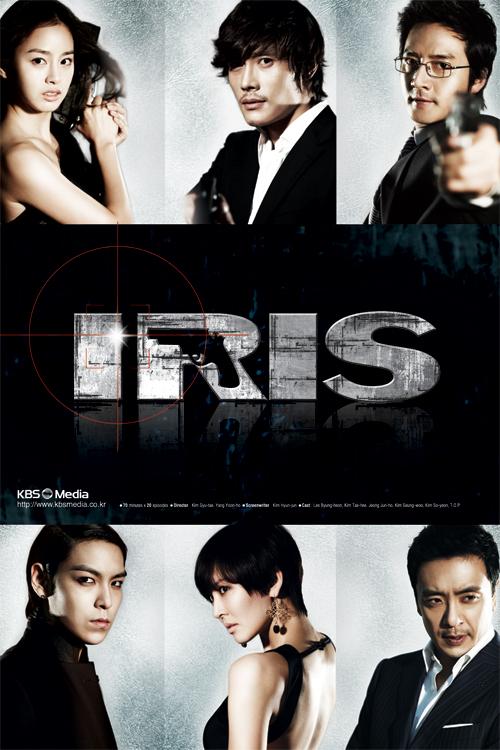 دانلود زیرنویس فارسی سریال Iris
