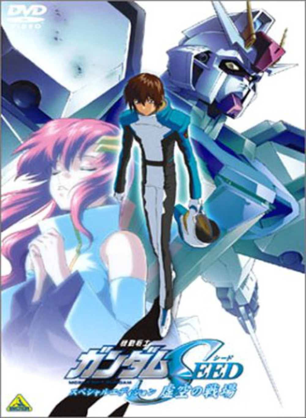 دانلود زیرنویس فارسی فیلم Mobile Suit Gundam SEED: Special Edition I - The Empty Battlefield