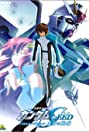 Mobile Suit Gundam SEED: Special Edition I - The Empty Battlefield (2005) Poster