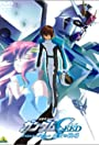 Mobile Suit Gundam SEED: Special Edition I - The Empty Battlefield