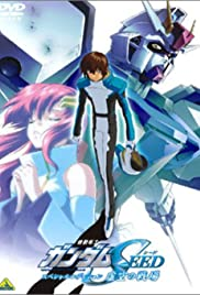 Mobile Suit Gundam SEED: Special Edition I - The Empty Battlefield Poster