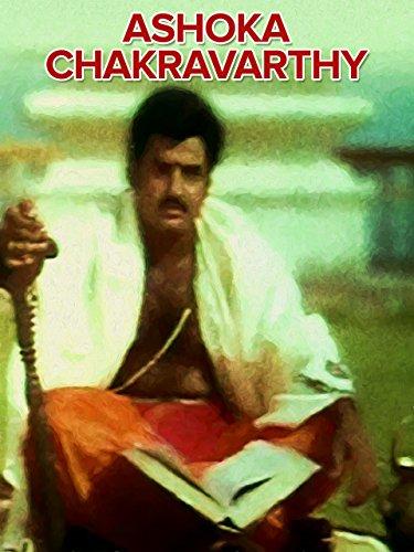 Ashoka Chakravarthy ((1989))