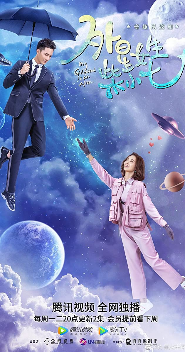 Download My Girlfriend is an Alien or watch streaming online complete episodes of  Season1 in HD 720p 1080p using torrent