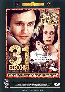 Movie watching online sites 31 iyunya Soviet Union [720x576]