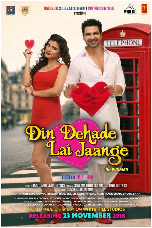 Din Dehade Lai Jaange 2018