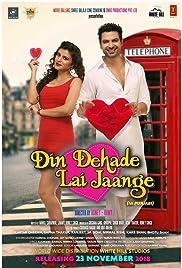 Din Dehade Lai Jaange (Punjabi)