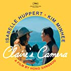 Isabelle Huppert and Kim Min-hee in La caméra de Claire (2017)