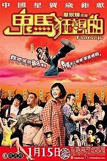 Fantasia (2004)