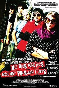 Kasi az gorbehaye irani khabar nadareh (2009) Poster - Movie Forum, Cast, Reviews