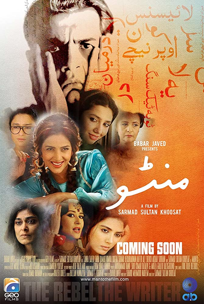 Manto (2015) Urdu 720p HDRip x264 900MB Free Download