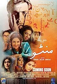 Manto(2015) Poster - Movie Forum, Cast, Reviews