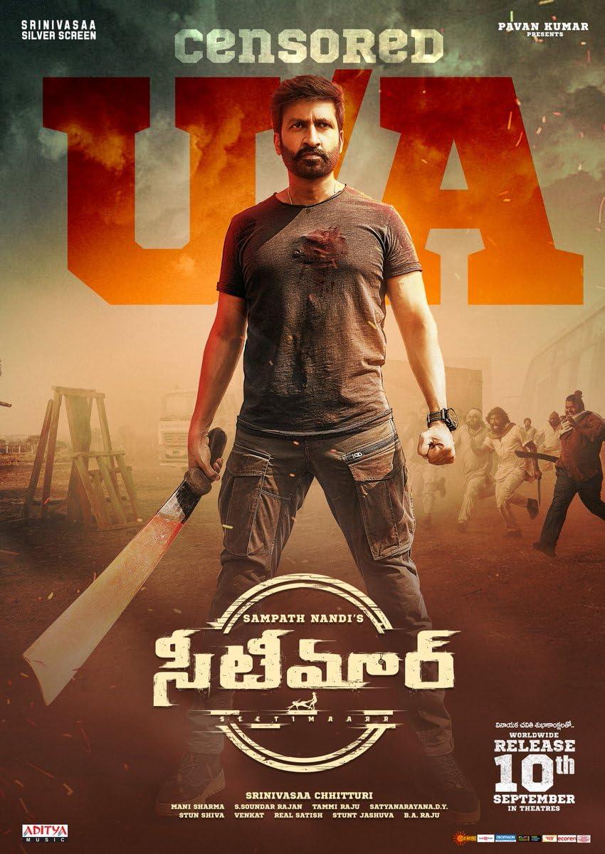 Seeti Maar (2021) Telugu Movie HDRip 450MB Download
