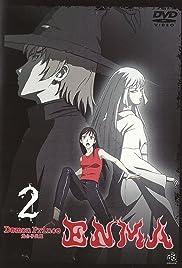 Demon Prince Enma: Karuma - Misery Swirling Demon Poster