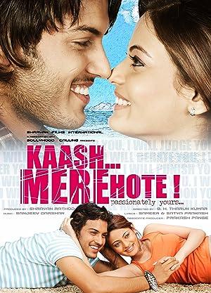 Watch Kaash Mere Hote Online
