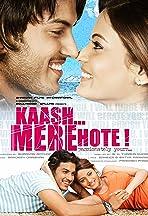Kaash Mere Hote