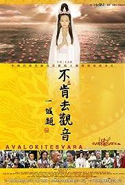 Bu Ken Qu Guan Yin aka Avalokiteshvara Poster