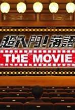 A Super Introduction to Rakugo the Movie