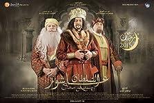 Sultan Ashour 10 (2015– )